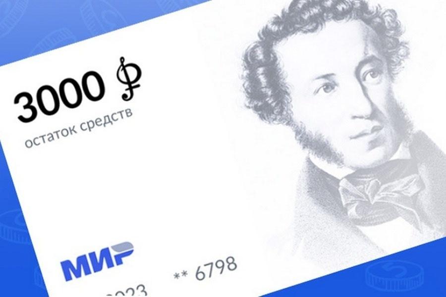 Специальная банковская карта, которой можно будет оплачивать только билеты вроссийские театры, музеи, галереи