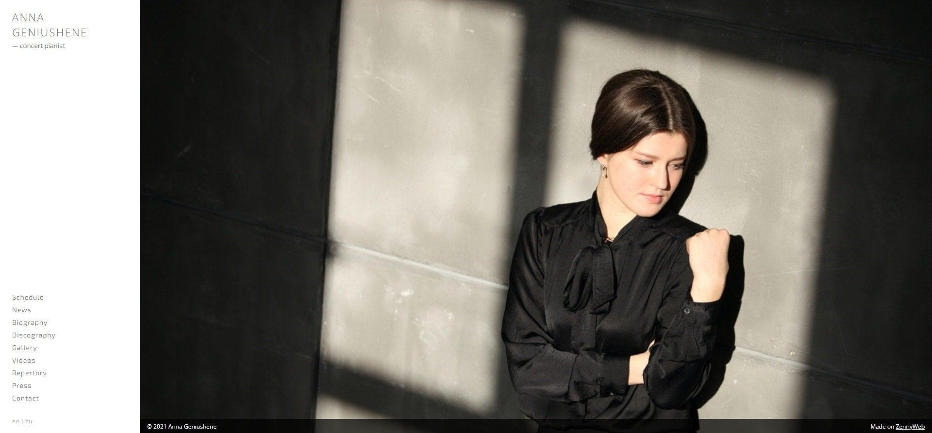 Сайт пианистки Анны Генюшене, созданный на платформе ZennyWeb