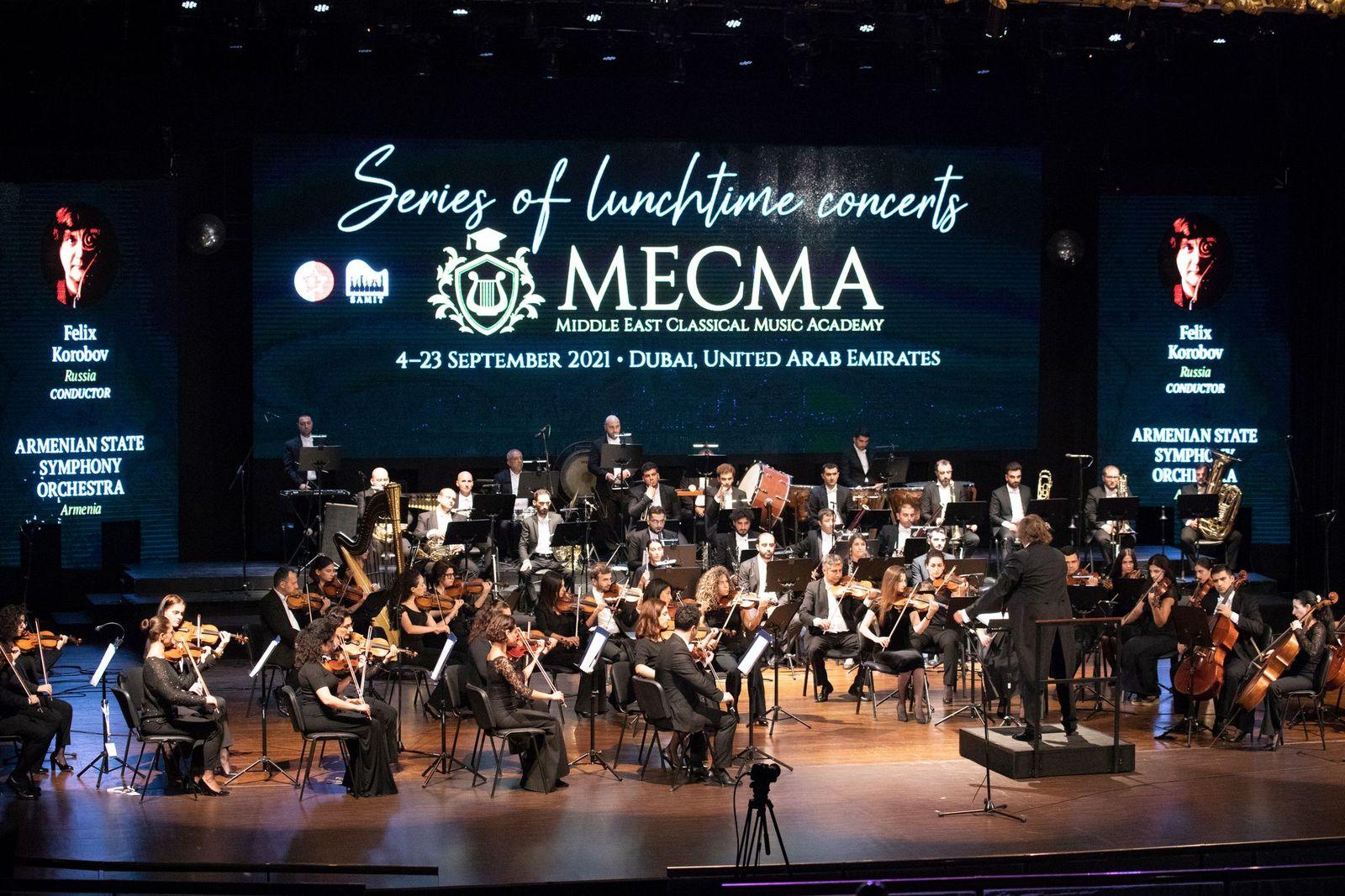 Концерт-открытие Ближневосточной Академии классической музыки в Дубае