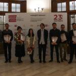 Объявлены победители Всероссийского конкурса молодых композиторов. Фото - Елизавета Фролова