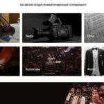 В России появилась медиаплатформа академической музыки