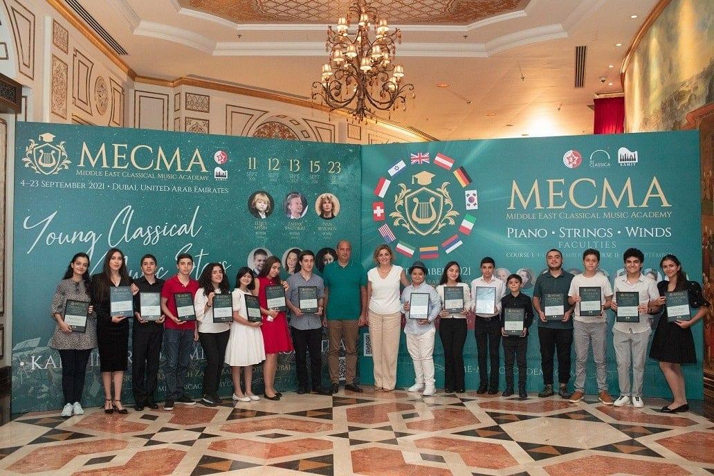 В Дубае завершила работу Ближневосточная академия классической музыки. Фото - Евгений Евтюхов
