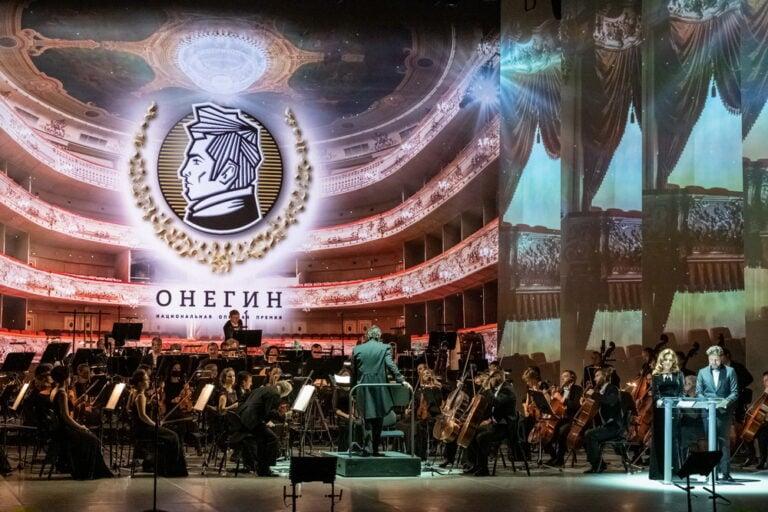 """Объявлен шорт-лист VI Национальной оперной премии """"Онегин"""""""