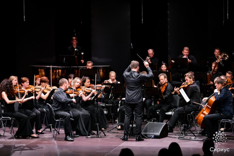Продлен срока приема заявок на конкурс в Сочинский симфонический оркестр
