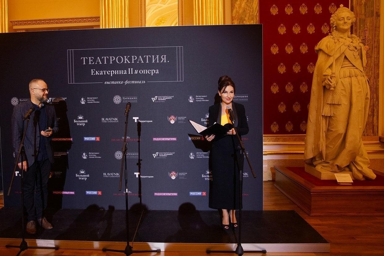 В Музее-заповеднике «Царицыно» открылась выставка-фестиваль «Театрократия. Екатерина Вторая и опера»