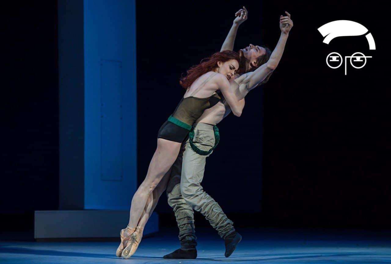 """Балет """"Укрощение строптивой"""" на музыку Д. Шостаковича. Фото - Алис Бланжеро"""
