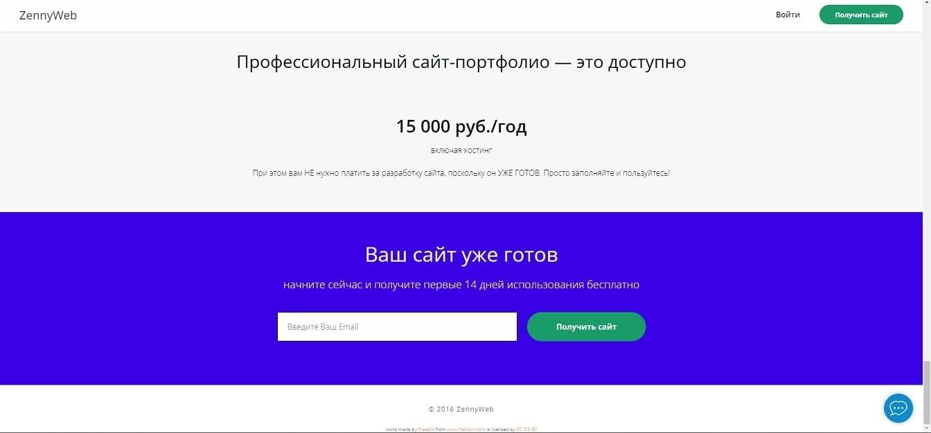 ZennyWeb