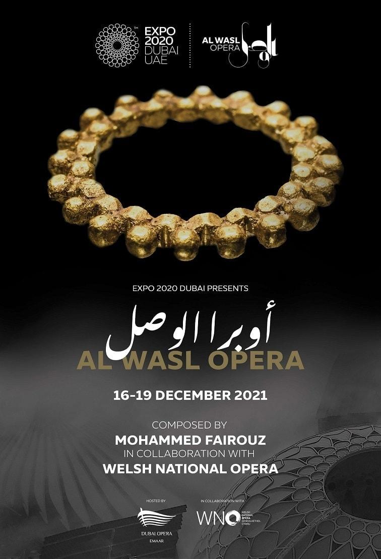 В рамках «Экспо-2020» в Дубае состоится премьера оперы «Аль-Васл»