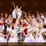 Театр «Русский балет» отмечает свое 40-летие
