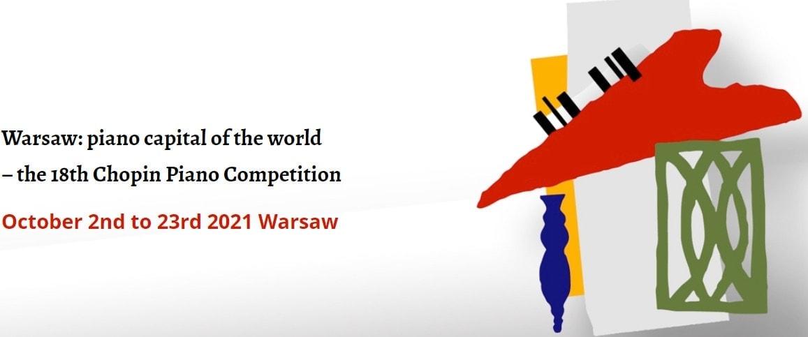 Пять российских пианистов участвуют в конкурсе имени Шопена в Варшаве