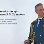 II Международный конкурс дирижеров имени Валерия Халилова пройдет в РАМ имени Гнесиных