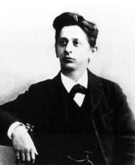 Александр Цемлинский