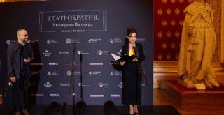 В Музее-заповеднике «Царицино» открылась выставка-фестиваль «Театрократия. Екатерина Вторая и опера»