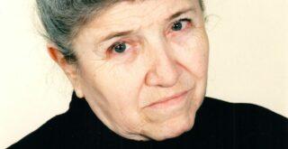 Мери Лебензон