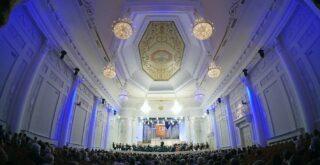 VI Симфонический форум России в Свердловской филармонии