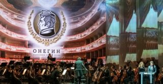 """Национальная оперная премия """"Онегин"""" запустила зрительское голосование на сайте"""