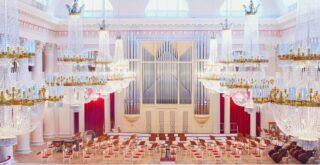 Петербургская филармония сообщает об изменениях в концертных планах